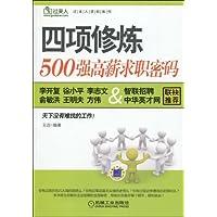 http://ec4.images-amazon.com/images/I/51GjZMmOvkL._AA200_.jpg