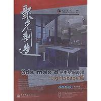 http://ec4.images-amazon.com/images/I/51GjidxkFwL._AA200_.jpg