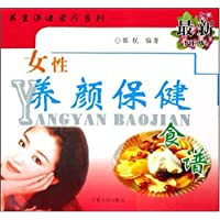 http://ec4.images-amazon.com/images/I/51Gjo1loILL._AA200_.jpg