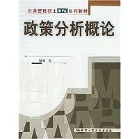 http://ec4.images-amazon.com/images/I/51GjwYkeGUL._AA200_.jpg