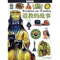 http://ec4.images-amazon.com/images/I/51Gk0-33SgL._AA200_.jpg