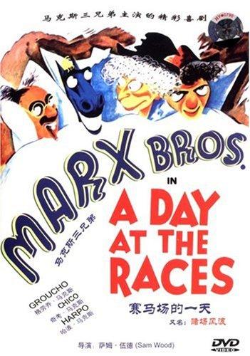 赛马场的一天 DVD 简装版