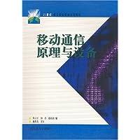 http://ec4.images-amazon.com/images/I/51Gn%2BPZ5iSL._AA200_.jpg