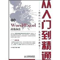 http://ec4.images-amazon.com/images/I/51Gn%2Br31vnL._AA200_.jpg
