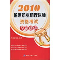 http://ec4.images-amazon.com/images/I/51GnuuTnDvL._AA200_.jpg