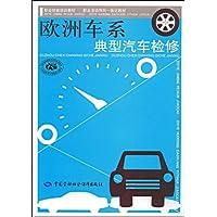 http://ec4.images-amazon.com/images/I/51GnvwI5u8L._AA200_.jpg