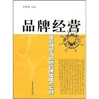 http://ec4.images-amazon.com/images/I/51GoHDt0JPL._AA200_.jpg