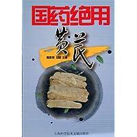 http://ec4.images-amazon.com/images/I/51GodAfOryL._AA200_.jpg