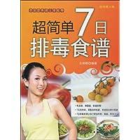 http://ec4.images-amazon.com/images/I/51Govidj8qL._AA200_.jpg
