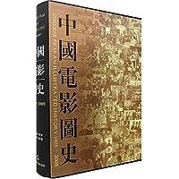 http://ec4.images-amazon.com/images/I/51Gp1ERzQhL._AA200_.jpg
