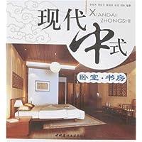 http://ec4.images-amazon.com/images/I/51GpC4VxrKL._AA200_.jpg