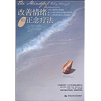 http://ec4.images-amazon.com/images/I/51GpolKqgRL._AA200_.jpg