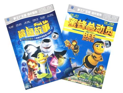 鲨鱼故事b蜜蜂总动员下载