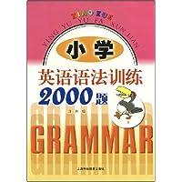 http://ec4.images-amazon.com/images/I/51GqC2xsxvL._AA200_.jpg