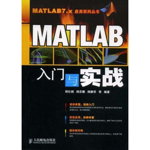 (matlab做三维动态图)
