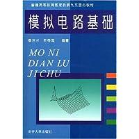 http://ec4.images-amazon.com/images/I/51GqqwTg2yL._AA200_.jpg