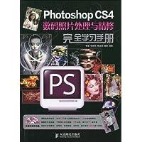 http://ec4.images-amazon.com/images/I/51Grt2PJQTL._AA200_.jpg