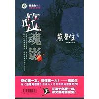 http://ec4.images-amazon.com/images/I/51GsBdgOSjL._AA200_.jpg