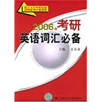 http://ec4.images-amazon.com/images/I/51GsIvRSxXL._AA200_.jpg