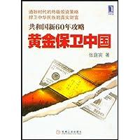 http://ec4.images-amazon.com/images/I/51Gt0uXSG7L._AA200_.jpg