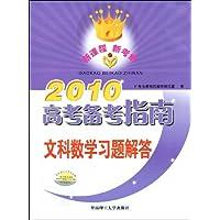 http://ec4.images-amazon.com/images/I/51Gt2UQnVyL._AA200_.jpg