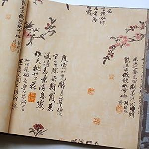 爱朵 新中式现代字画壁纸 书房客厅电视背景韵味墙纸壁纸 023-4图片