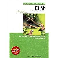 http://ec4.images-amazon.com/images/I/51Gt5QvcyGL._AA200_.jpg