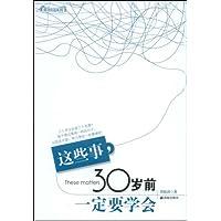 http://ec4.images-amazon.com/images/I/51GuDdQURDL._AA200_.jpg