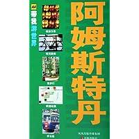 http://ec4.images-amazon.com/images/I/51GuTchuEGL._AA200_.jpg