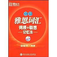 http://ec4.images-amazon.com/images/I/51GuW%2BFrJ-L._AA200_.jpg