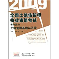 http://ec4.images-amazon.com/images/I/51GuiPpCI4L._AA200_.jpg