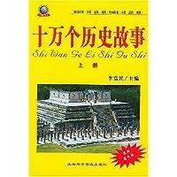 http://ec4.images-amazon.com/images/I/51Gv%2Bn7L7VL._AA200_.jpg