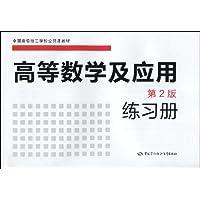 http://ec4.images-amazon.com/images/I/51Gv9WUj2lL._AA200_.jpg