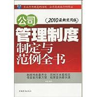 http://ec4.images-amazon.com/images/I/51GvQK30HeL._AA200_.jpg