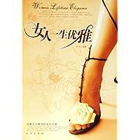 http://ec4.images-amazon.com/images/I/51Gw0EGrJmL._AA200_.jpg