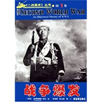 http://ec4.images-amazon.com/images/I/51Gw97D6X1L._AA200_.jpg
