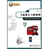 http://ec4.images-amazon.com/images/I/51Gwh9vu8wL._AA200_.jpg