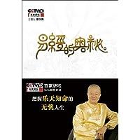 http://ec4.images-amazon.com/images/I/51Gx8lLSAGL._AA200_.jpg