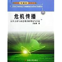 http://ec4.images-amazon.com/images/I/51GxgTFQr2L._AA200_.jpg