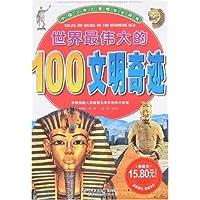 http://ec4.images-amazon.com/images/I/51GxkVCATaL._AA200_.jpg
