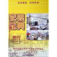 http://ec4.images-amazon.com/images/I/51GxlXVjrTL._AA200_.jpg