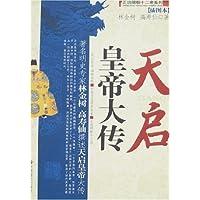 http://ec4.images-amazon.com/images/I/51GxmrysrTL._AA200_.jpg