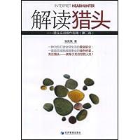 http://ec4.images-amazon.com/images/I/51GxxlDQnmL._AA200_.jpg