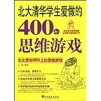 http://ec4.images-amazon.com/images/I/51Gy%2BFG7k4L._AA200_.jpg