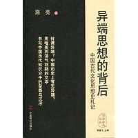 http://ec4.images-amazon.com/images/I/51GzC6KlUzL._AA200_.jpg