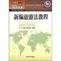 http://ec4.images-amazon.com/images/I/51GzDAJh6RL._AA200_.jpg