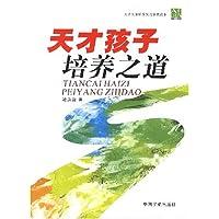 http://ec4.images-amazon.com/images/I/51GzDxGVjaL._AA200_.jpg