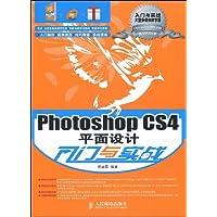 http://ec4.images-amazon.com/images/I/51GzHkC%2BITL._AA200_.jpg