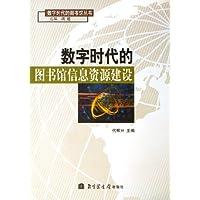 http://ec4.images-amazon.com/images/I/51GzR3x05gL._AA200_.jpg