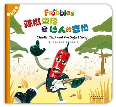 果蔬宝宝:辣椒查理和吵人的吉他.pdf